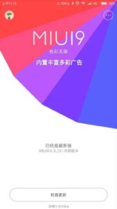 All New MIUI 9 Features , Supported Device and Launch Date