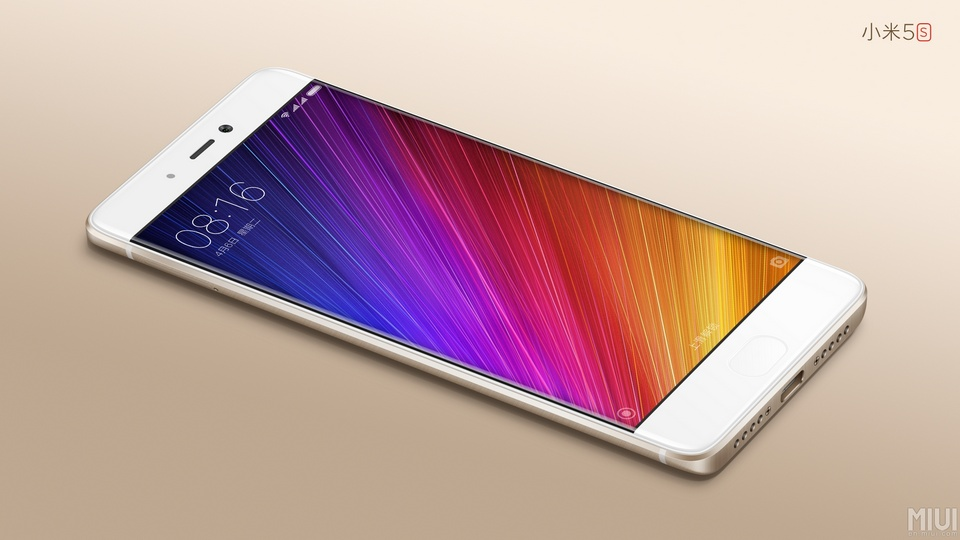 Xiaomi Mi 5C price and release date in India